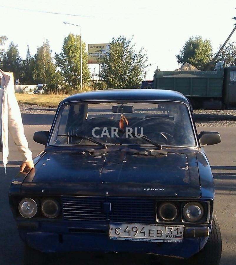 Лада 2103, Белгород