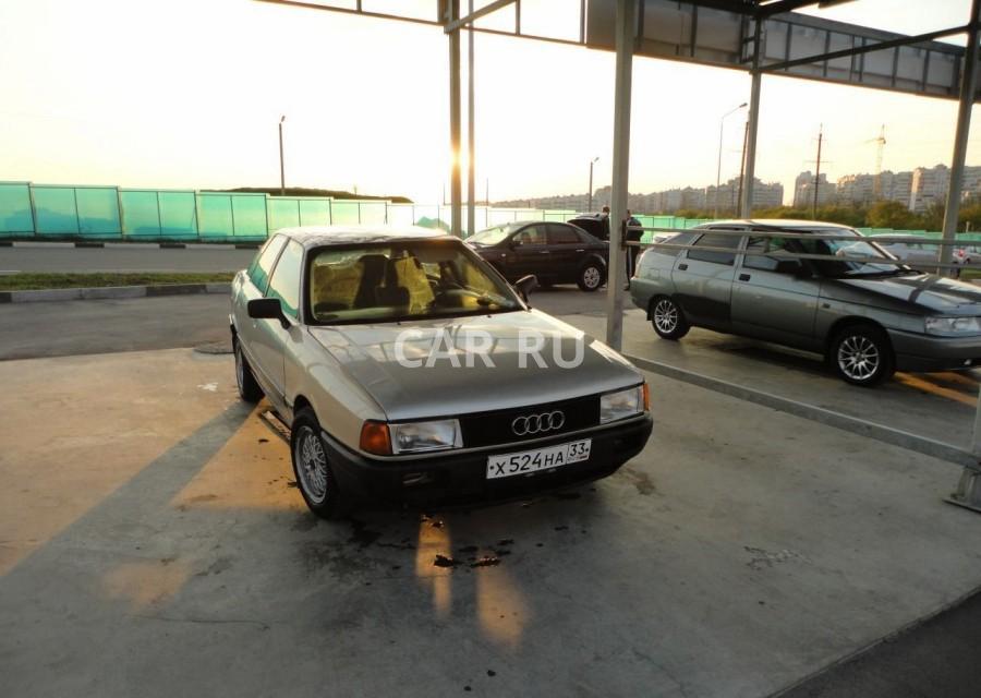 Audi 80, Белгород