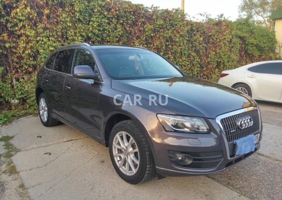Audi Q5, Астрахань