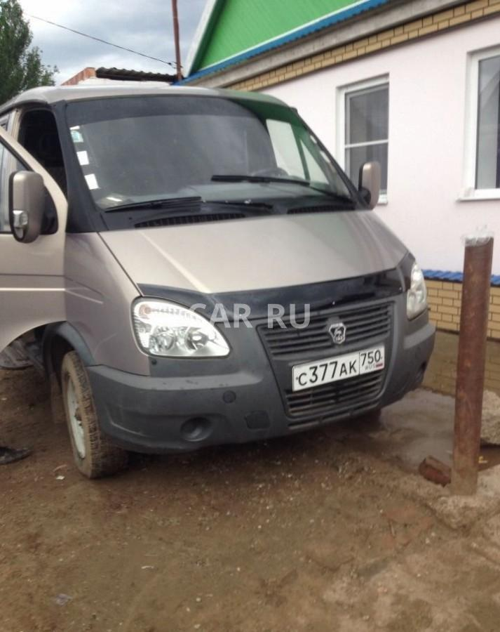 Газ Соболь, Астрахань