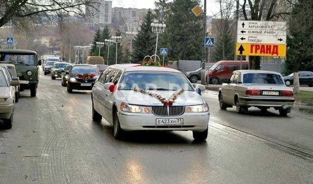 Lincoln Town car, Белгород
