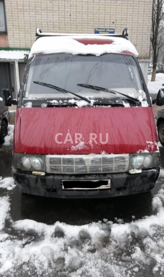 Газ Соболь, Белгород