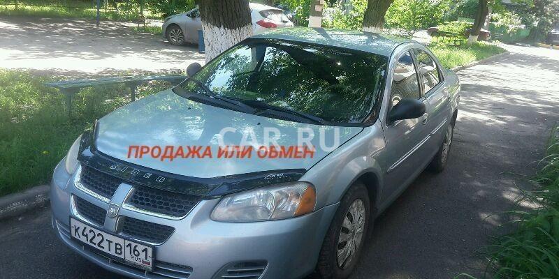 Dodge Stratus, Азов