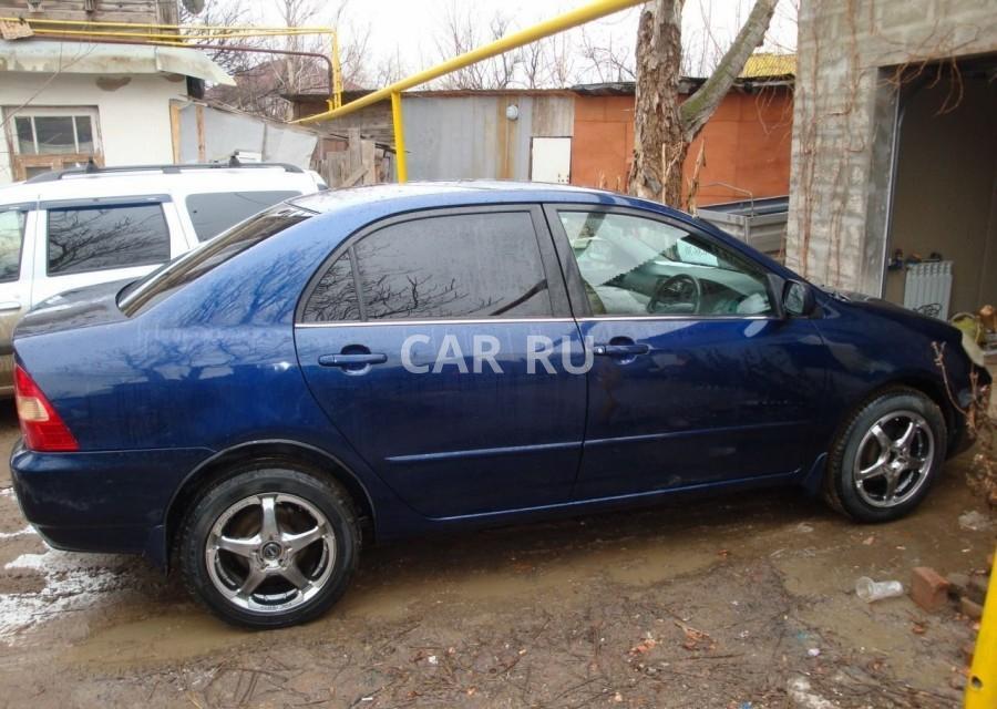 Toyota Corolla, Астрахань