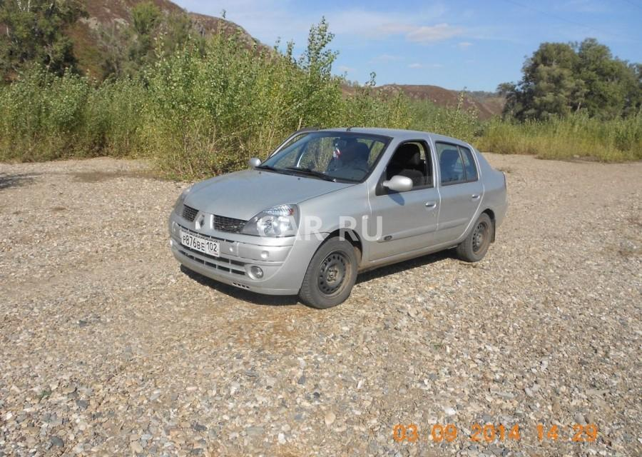 Renault Symbol, Аскарово