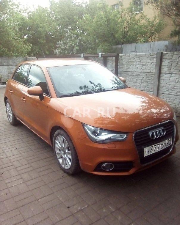 Audi A1, Белгород