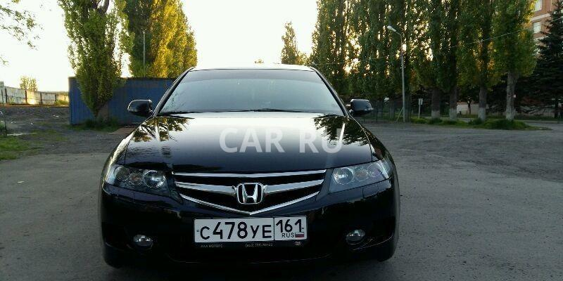 Honda Accord, Азов