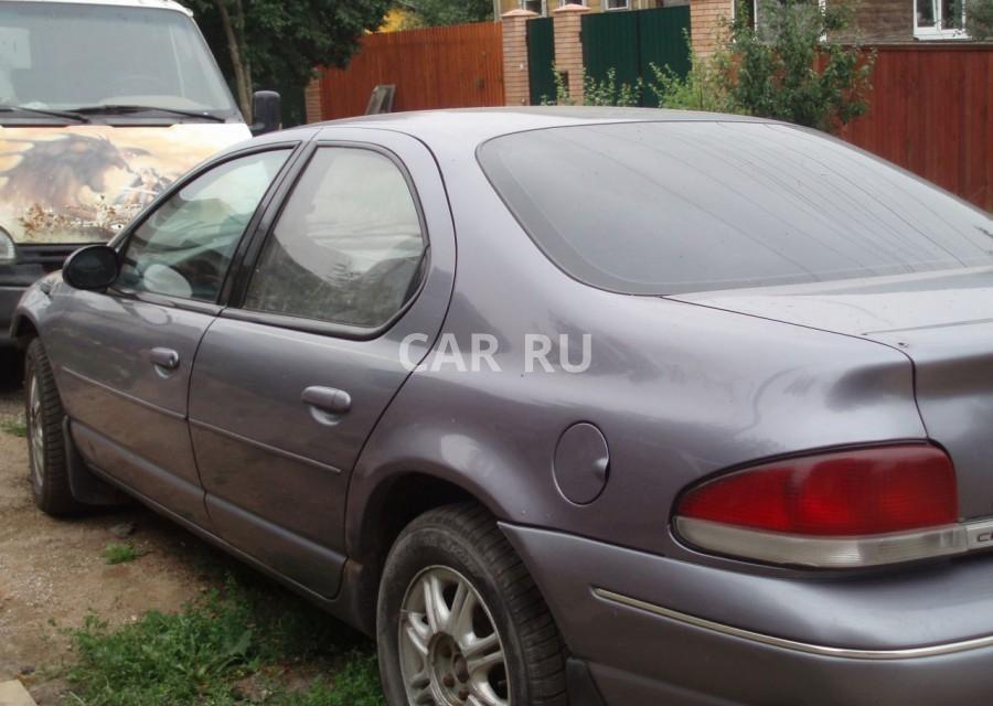 Chrysler Cirrus, Александров