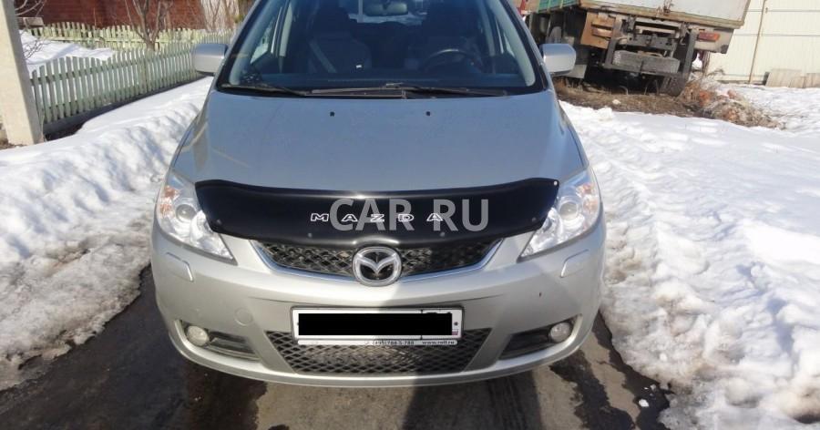Mazda 5, Белгород