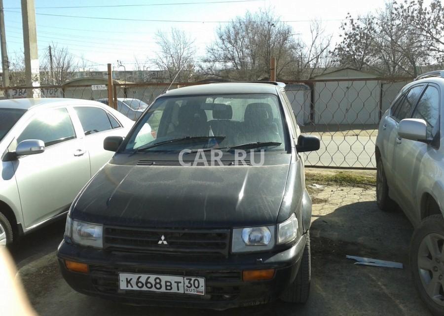 Mitsubishi RVR, Астрахань