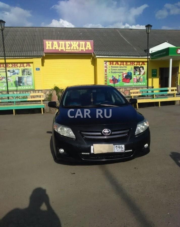 Toyota Corolla, Артёмовский