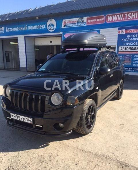 Jeep Compass, Арзамас