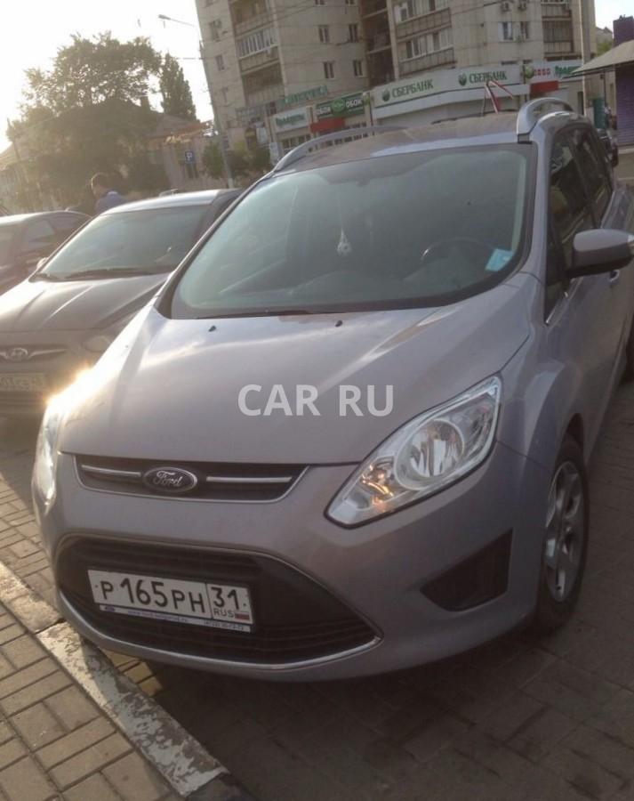 Ford C-MAX, Белгород