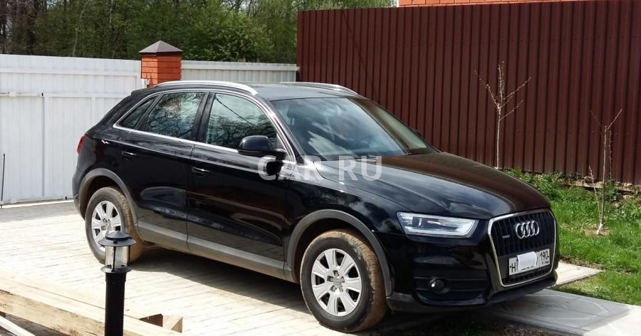 Audi Q3, Апрелевка