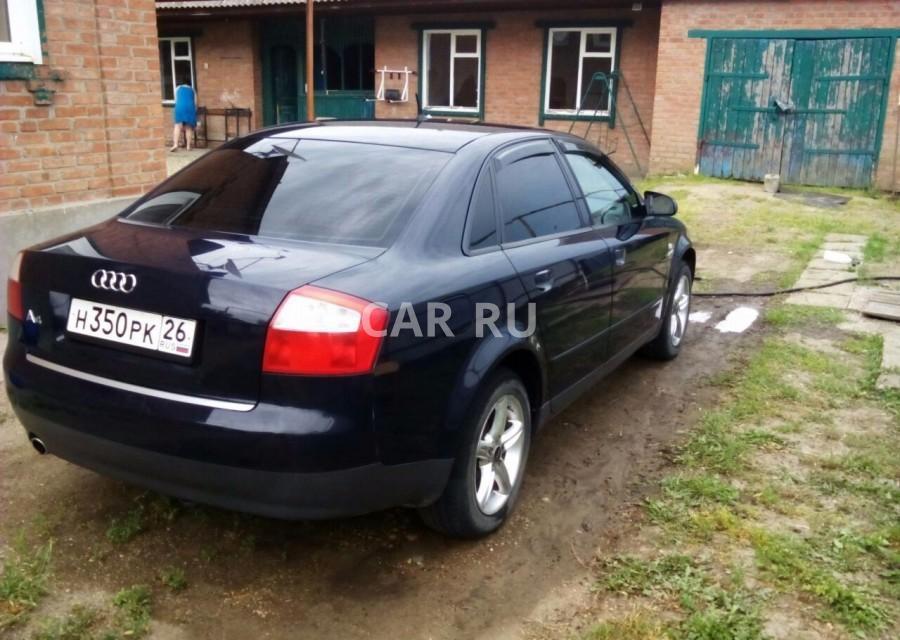 Audi A4, Белая Глина