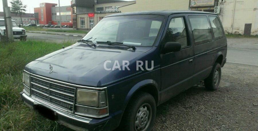Dodge Caravan, Армавир