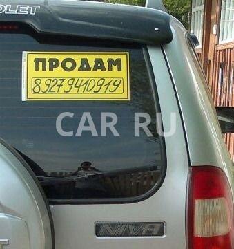 Chevrolet Niva, Акъяр
