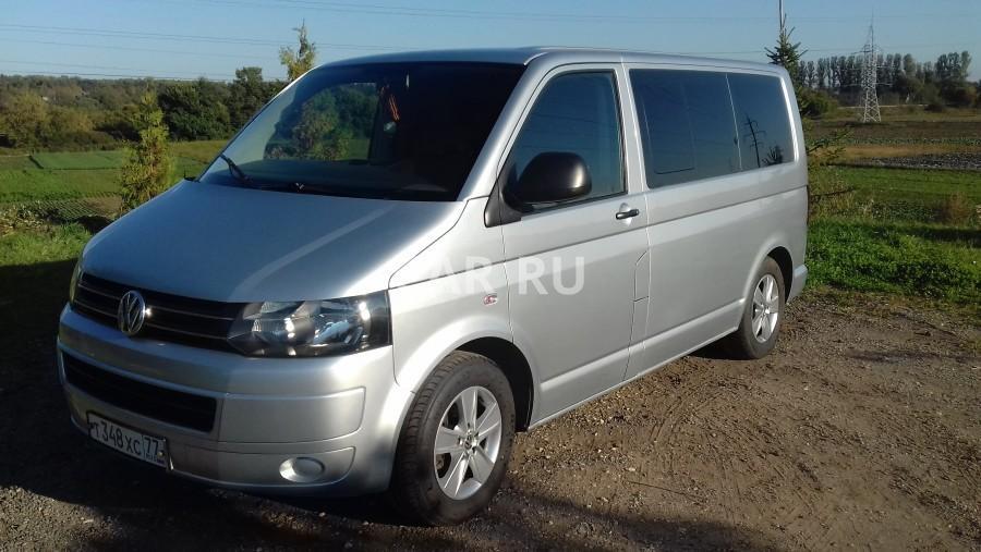 Volkswagen Multivan, Видное