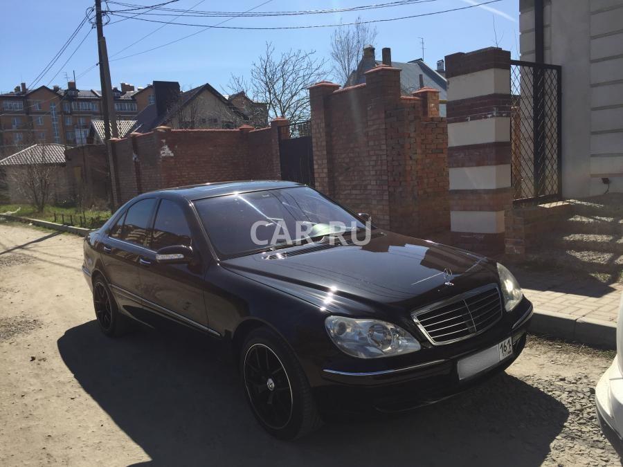 Mercedes S-Class, Ростов-на-Дону