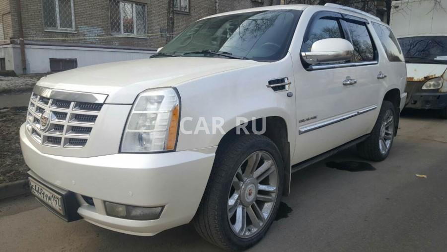 Cadillac Escalade, Москва