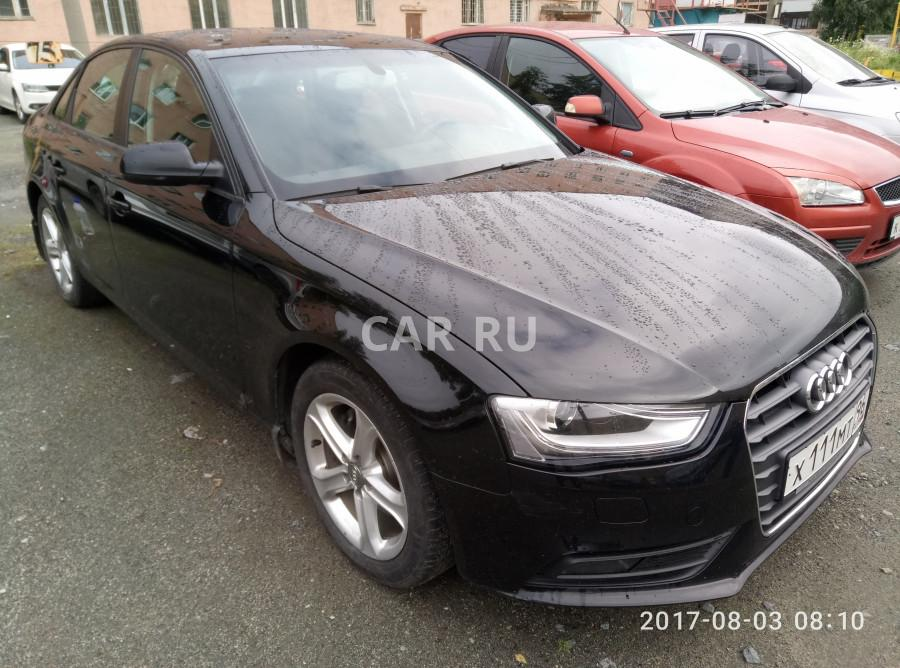 Audi A4, Екатеринбург