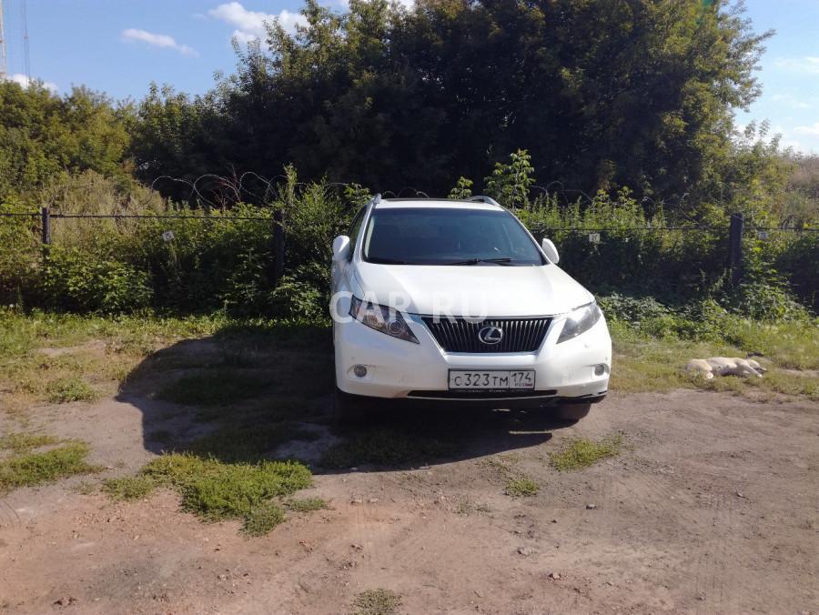 Lexus RX, Челябинск