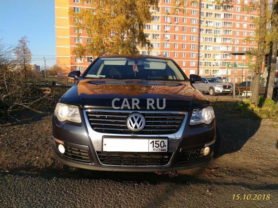 Volkswagen Passat, Щёлково