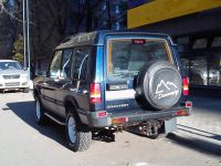 Land Rover Discovery, 1996г.