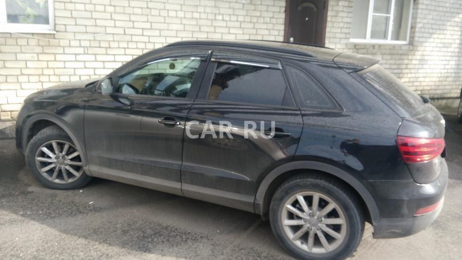Audi Q3, Краснодар
