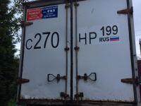 Газ 2217, 2008г.