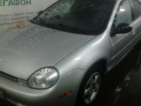 Dodge Neon, 2002г.