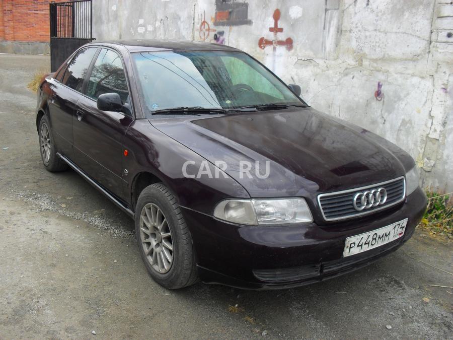Audi A4, Челябинск