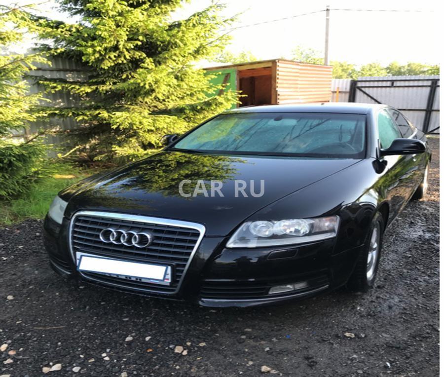 Audi A6, Чехов