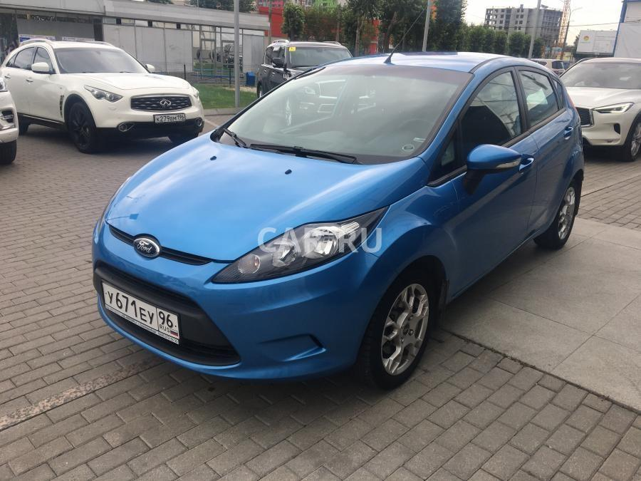Ford Fiesta, Екатеринбург