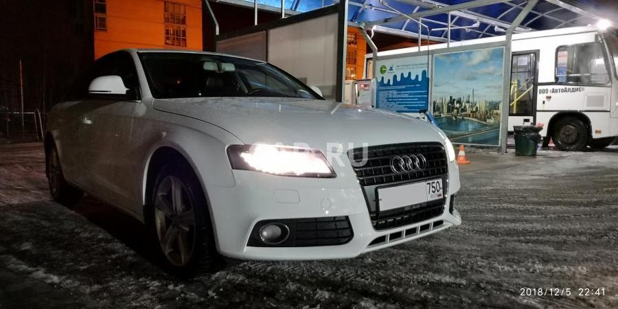Audi A4, Санкт-Петербург