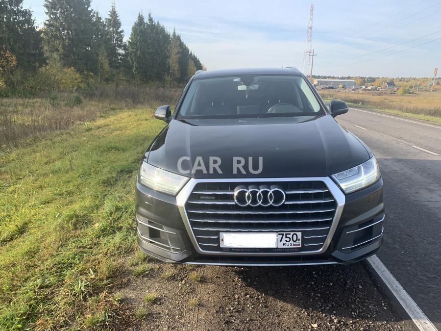 Audi Q7, Москва