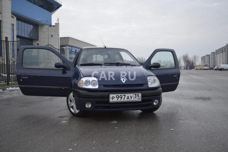 Renault Clio, Калининград