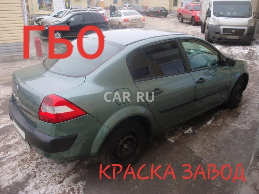 Renault Megane, Челябинск