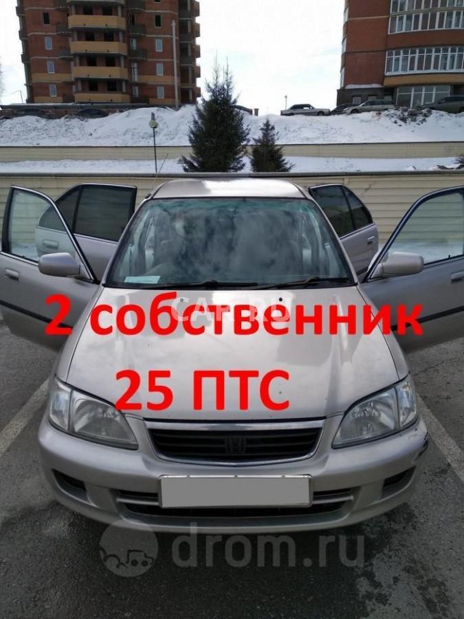 Honda City, Новосибирск