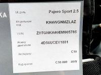 Mitsubishi Pajero Sport, 2014г.