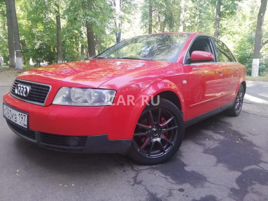 Audi A4, Щелково