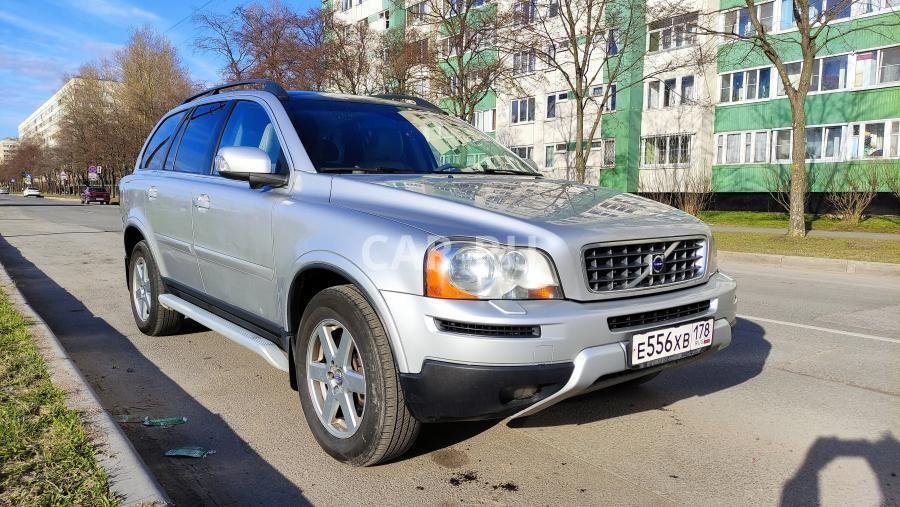 Volvo XC90, Санкт-Петербург