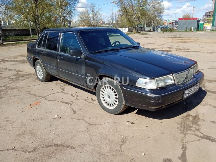 Volvo 960, Москва