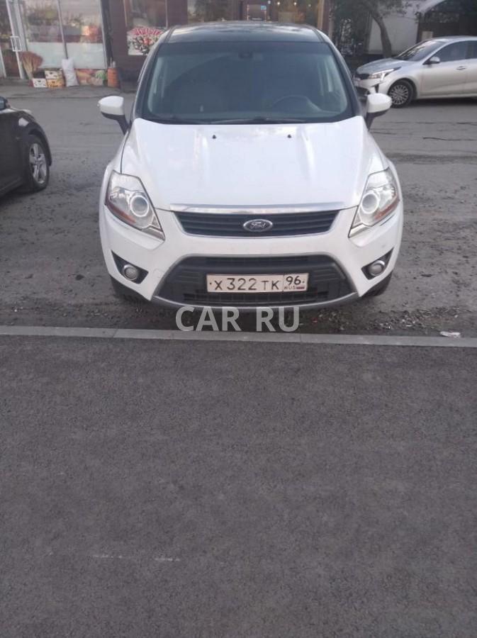 Ford Kuga, Екатеринбург