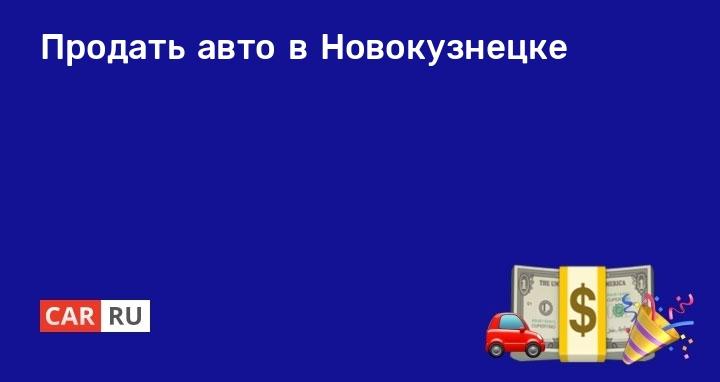 микрозайм онлайн на карту срочно без отказа круглосуточно украина