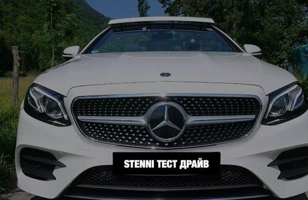 Mercedes E-Class 2018 — Богато, Солидно и Без крыши