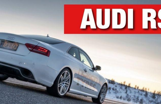 Audi RS5 Тест Драйв — Что может быть лучше?