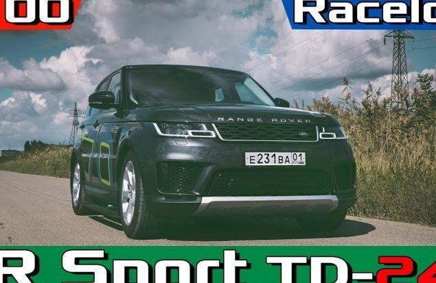 Разгоняем автомобиль по цене квартиры! 2018 Range Rover Sport 0-100
