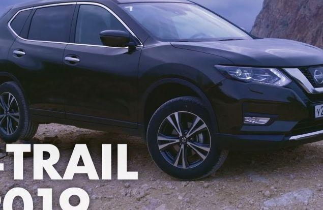 Новый NISSAN X-Trail (2019) – тише, мягче, дешевле?