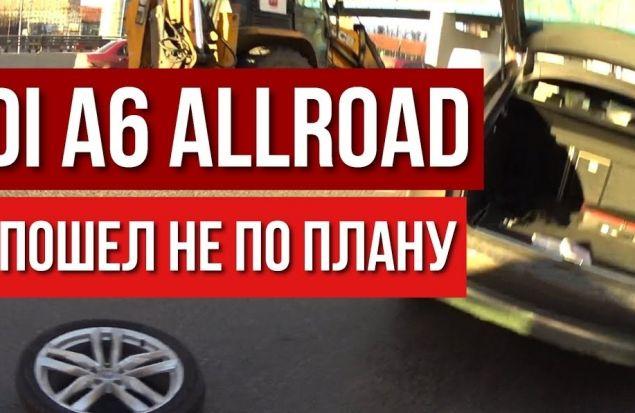 ВНЕДОРОЖНИК или AUDI A6 ALLROAD 2018